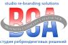 Веб студия BCA - ребрендинг