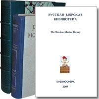 Покупка советских книг до 1940г