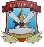 """Мельничный комплекс ОАО """"КУМСКОЕ"""""""